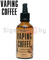 vaping-coffee-cappuccino
