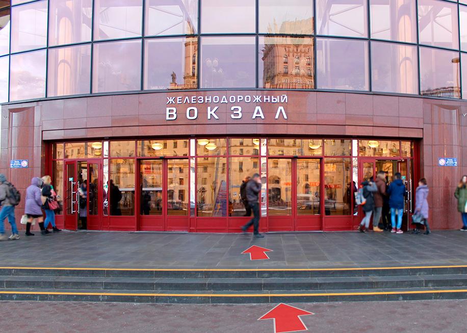 Где купить сигарет на жд вокзале купить ios сигарету в москве