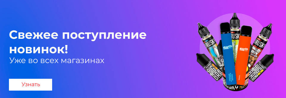 Электронные сигареты интернет магазин купить в минске где купить в новосибирске сигареты оптом
