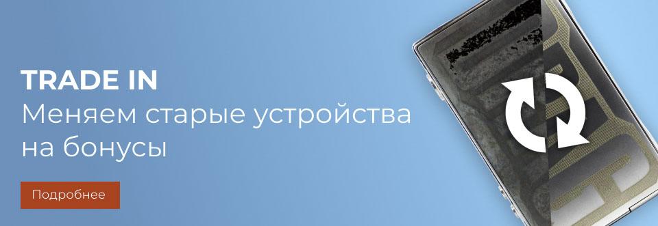 Купить сигареты в интернет магазине с доставкой по беларуси электронные сигареты hqd купить краснодар