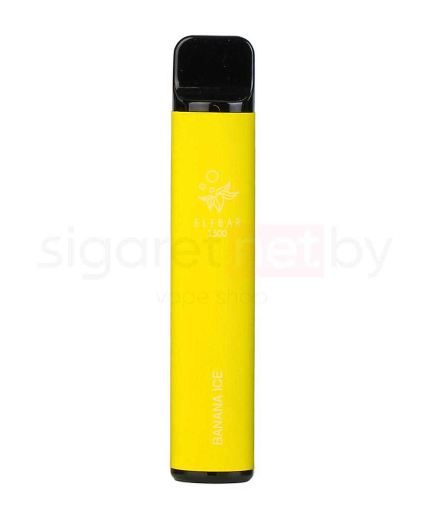 Одноразовая электронная сигарета купить в витебске купить pons электронные сигареты