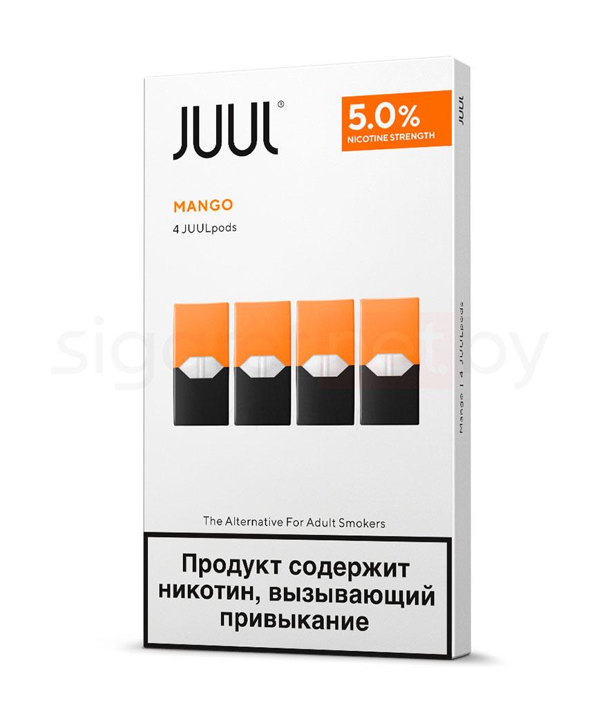 картриджи к электронным сигаретам купить в минске