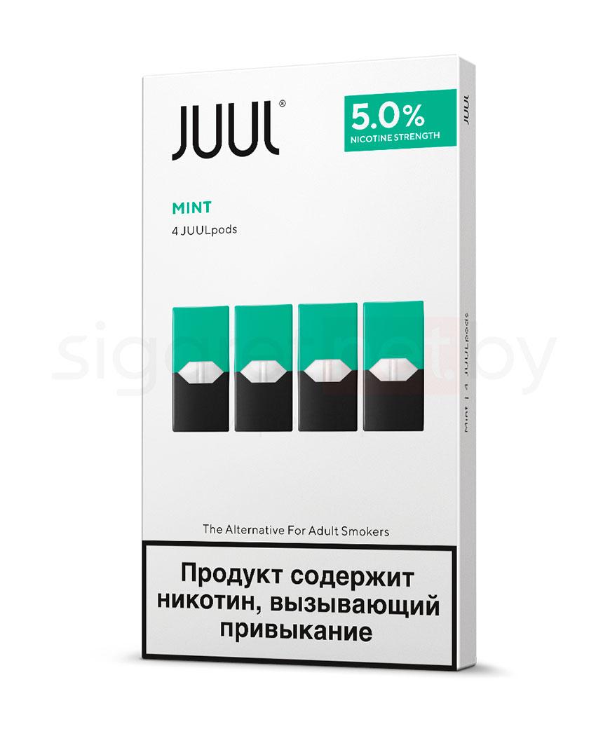 Картриджи к электронным сигаретам купить в минске спб табак по оптовым ценам