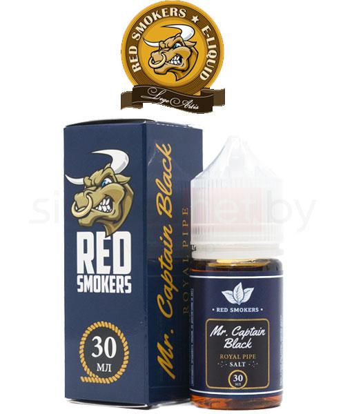 Сигареты капитан блэк купить минске электронная сигарета купить в москве недорого